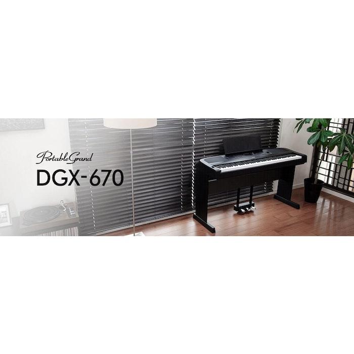 Yamaha digitale piano DGX-670